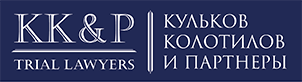 KK&P Trial Lawyers